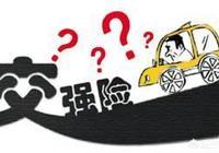 本人開車不慎剮蹭到對方車輛,對方索賠600塊,請問我是應該讓保險出還是自己出呢?
