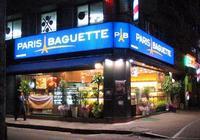 不去巴黎一樣感受巴黎的浪漫,因為我們的山寨巴黎