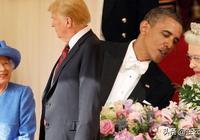 當大佬遇上大佬會發生什麼?在英國女王面前特朗普也會變乖