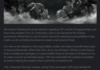 V社終對辱華事件作出迴應:禁止KuKu參賽 懲罰TNC俱樂部