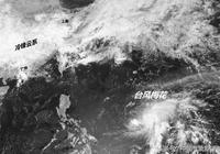 今年第一號颱風梅花生成!這個五一長假,颱風陪你過!