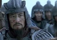 此人是曹操最能幹的後代,文武雙全,卻因討伐司馬昭而英年早逝!