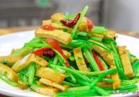 廚師長教你做芹菜炒豆腐乾,簡單易學,炒出來的豆腐比肉都好吃