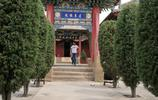 陝北-李自成行宮