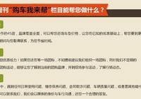 上汽大眾全國巡展限時搶購會6月3日相約信陽潤洲4S店
