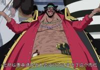 海賊王:一處細節決定了四皇沒有能力登上王座,尾田真是用心良苦