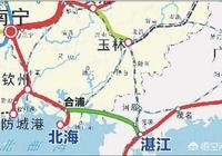 廣東至海南高鐵什麼時候開通?