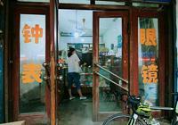 圖文淮南:《最後的鐘錶店》