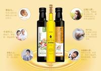 牡丹籽油和牡丹精油的區別