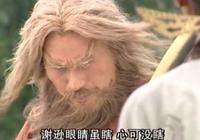 《倚天屠龍記》中,為什麼陽頂天把教主之位傳給謝遜,明明逍遙二使和白眉鷹王都比謝遜強?