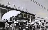 城市記憶:三十年前左右的山東濱州老照片