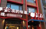 """終於訂到菏澤彭廚的位子 最搶眼的是一盤白麵饃 這很""""菏澤""""!"""