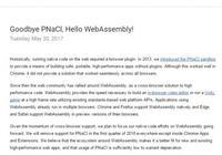 Chrome將停止支持PNaCl,擁抱WebAssembly