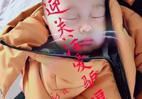 剛出生的寶寶睡覺的時候笑是在做夢嗎?這麼小的寶寶為什麼會做夢,他們有記憶嗎?