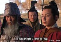 趙武靈王:玩轉了全天下,卻死在了兒子手中
