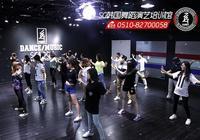 無錫女生街舞學習課程