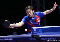 陳夢4-1戰勝丁寧,連贏隊友奪女單冠軍,或已提前鎖定奧運名額
