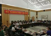 長篇報告文學《命脈》研討會在鄭州舉行
