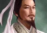 如果再給諸葛亮20年的命,他能統一三國嗎?