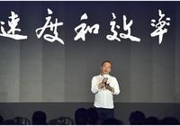 暴風集團CEO馮鑫:A股市場對互聯網的不理解至少持續5年