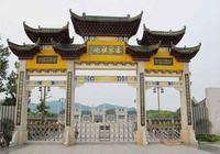 山西忻州寧武縣旅遊景點