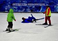 長沙室內滑雪場,長沙最好玩的滑雪場