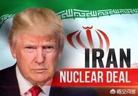 美國民主黨妄想通過議會,影響特朗普對伊朗作戰的可能,這點能實現嗎?有先例嗎?