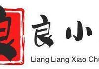 上海老字號飯店大廚,告訴你,清炒鱔絲,清炒鱔糊的區別