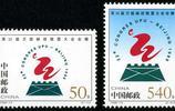 中國郵政發行的1998編年郵票之二