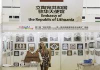 立陶宛共和國 古樸典雅的剪紙之國