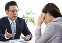職場上出現這5種情況,讓人最痛心,工資給得再高也別幹了