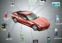 汽車保養小知識,你瞭解多少?
