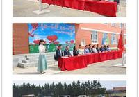 奉獻一份愛·同圓一個夢:輝南市場監管局富強分局捐資助學22載