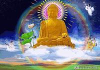 佛陀世尊大願加持,護佑一切眾生,消災解難,積福積德