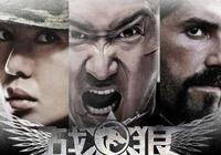 吳京親口承認《戰狼Ⅱ》在這裡發源 還想《戰狼3》在這兒繼續拍!