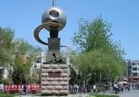 天津商業大學,天津市屬重點大學