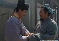 """最可能幹掉宋江而當老大的 不是盧俊義和魯智深 是""""梁山袁紹"""""""