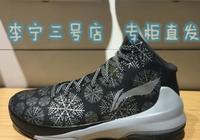 李寧這款球鞋怎麼樣?
