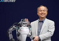孫正義的機器人帝國