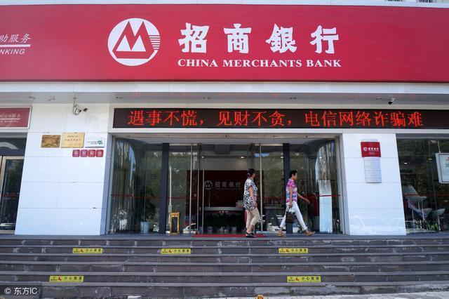 招商銀行信用卡優缺點詳解