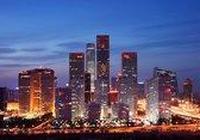 """中國""""超一線城市"""",北京、上海、廣州,還有一個你知道是哪裡嗎?"""