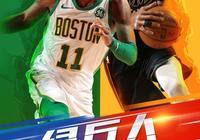 今日NBA對決6場 火箭vs湖人 勇士雄鹿綠衫軍等出戰 CCTV5直播這場