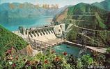 1966年《新安江水電站》明信片