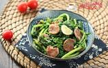 春天常給家人吃這菜,養肝護肝排毒通便遠離春困,大人孩子都愛吃