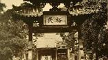 1869年的廣州,你還能認得出來這都是哪裡嗎?