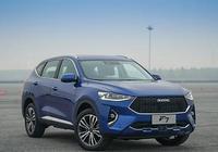 又一國產SUV火了,上市4個月銷量達4萬+,比H6還帥氣,哈弗出品