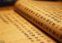 《淮南子》最精華篇章,經典深刻,讀懂了一生受益!