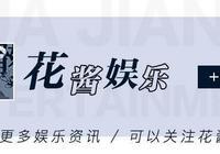 《浪漫滿屋》翻拍中國版,楊超越出演最美女主,男主是他太般配