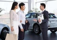 啥時候買車最便宜?4s店銷售說漏了嘴:這三個時間段任何一個都行
