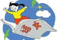 語文老師:小學語文詞彙分類整理,家長紛紛收藏!